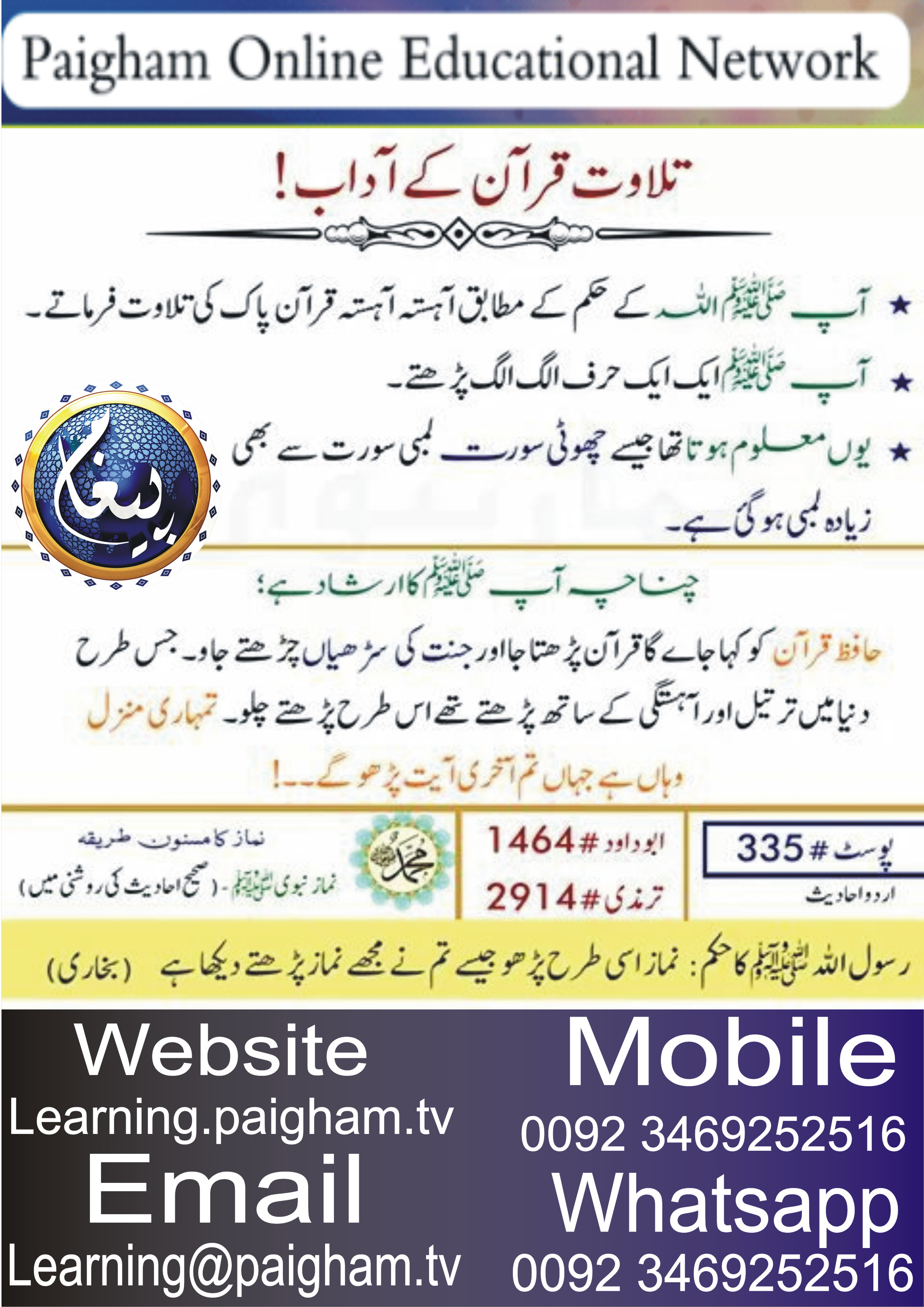 Graphic For Advertising 56